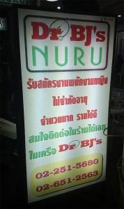 bjnuru