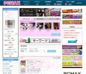 pcmax01