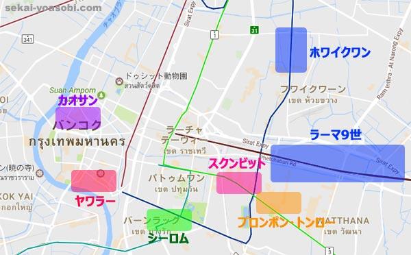 バンコク風俗マップ